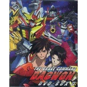 勇者指令ダグオン DVD-BOX 2 B000I6AEXO