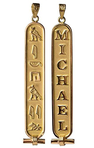 (Discoveries Egyptian Imports - Personalized 14K Gold Cartouche - Double-Sided Custom Pendant - Made in Egypt - Size: Large)