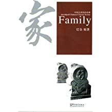 Family (with MP3) (Abridged Chinese Classic Series)