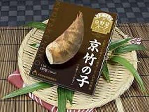 【京都・京野菜かね正】食べる京野菜スープ・京竹の子