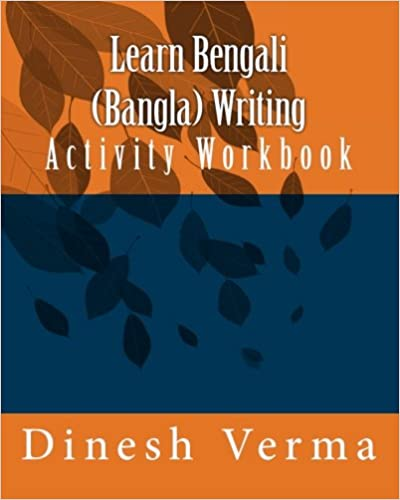 Learn Bengali (Bangla) Writing Activity Workbook (Bengali Edition ...