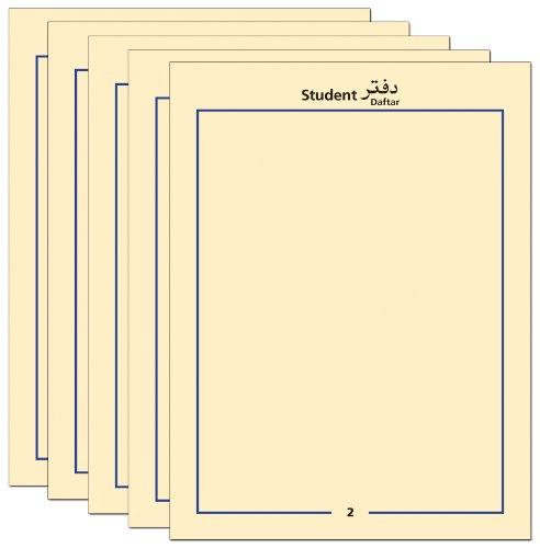 Mahaba! Student Daftar, Term 2, 5-Pack Steven Berbeco