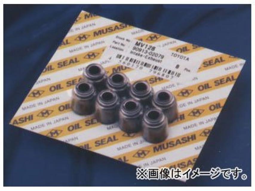 変位チャンバー拷問三和パッキング工業 ( SANWA )  シールワッシャー 【トヨタ】 10個入り WS522