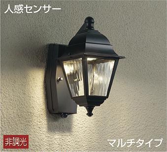 安い購入 DAIKO 人感センサー付 LEDアウトドアライト(LED内蔵) B01M4LMXMH DWP38470Y B01M4LMXMH, ミホムラ:da6f6c01 --- a0267596.xsph.ru
