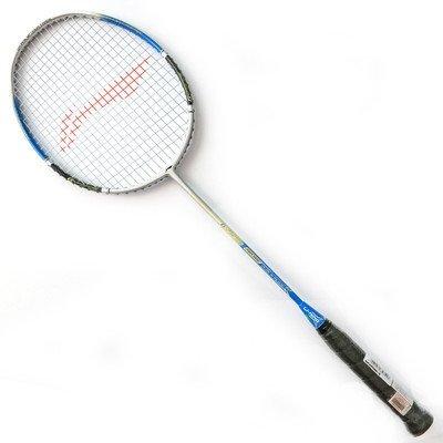 li-ning-g-force-power-1200-badminton-racquet-with-nylon-shuttlebox-kit-bag-grip-cover-socks