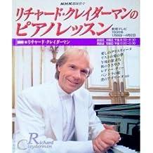 Japanese Piano Solo Score Book Richard Clayderman Piano Lesson NHK Tv