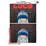 LUCA 2017年Vol.19 小さい表紙画像