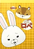 Lope rabbit paper stationery / A6 note A/AIG-721
