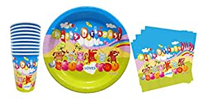 Boy or Girl Unisex Kids 1st through 5th Birthday Tableware Paper Plates Cups Napkins | 40 Piece Party Set | Christian Religious Party Plates Supplies (10 Plates, 10 Cups, 20 Napkins)