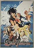 Escaflowne Complete Episodes 1- 26 in English Audio- Sold As Is- ( Fx Dvd)