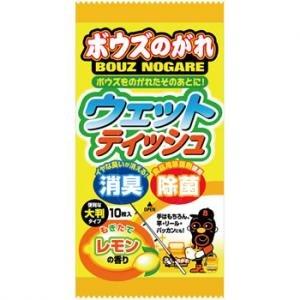 ささめ針(SASAME) BOZ04ボウズのがれウェットティッシュレモンの商品画像