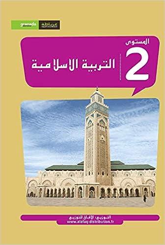 Amazon Fr Livre Education Islamique En Francais 6 7 Ans