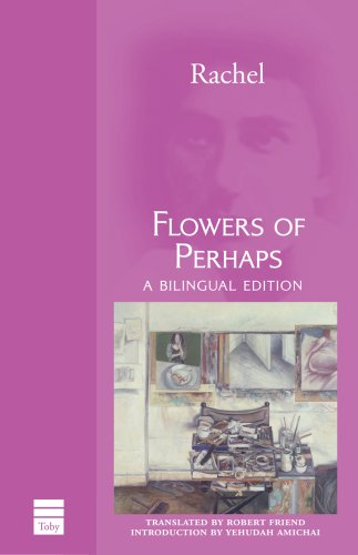 Flowers of Perhaps (Hebrew Classics) (English and Hebrew Edition) by Brand: The Toby Press