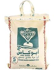 Abu Kass Indian Sella Basmati Rice, 5kg - Pack of 1