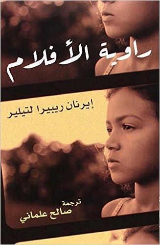 Raweyat Al Aflam (The Movie-maker Arabic Ed): Amazon.es: Rivera ...