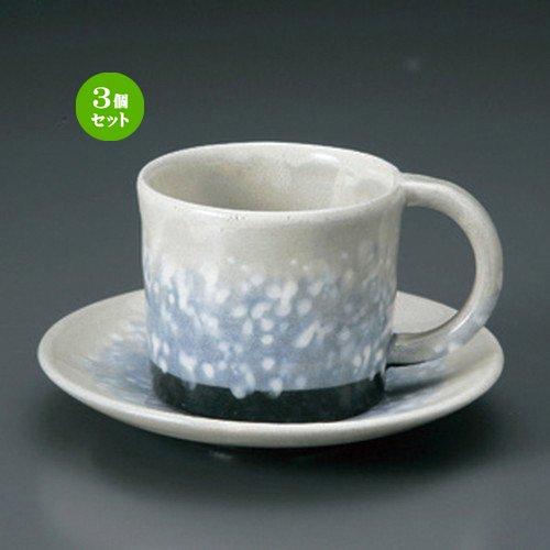 3個セット 淡雪切立コーヒー碗 C/S [ 504g ] 【 和風コーヒー 】 【 カフェ レストラン 和食器 飲食店 業務用 】   B07DBZGRZZ