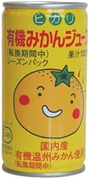 光食品 有機みかんジュース 190g缶×30本×2ケース(60本)