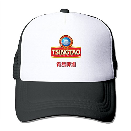 cool-chinese-tsingtao-beer-logo-trucker-mesh-baseball-cap-hat-one-size-black
