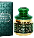 Al Haramain Oudh Ma'Al Ward - Exotic Arabic Incense
