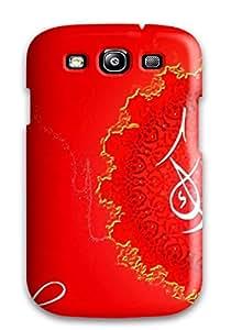 LoKMhnw152TmVLw Faddish Artistic Xcitefun Eid215669 Case Cover For Galaxy S3