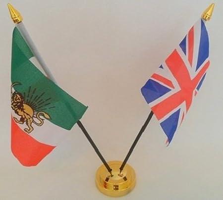 Banderas de la bandera de la Unión Iraní de la Antigua República del Irán. 2 banderas