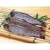 岐阜県産)冷凍岩魚 1kg(10尾入)