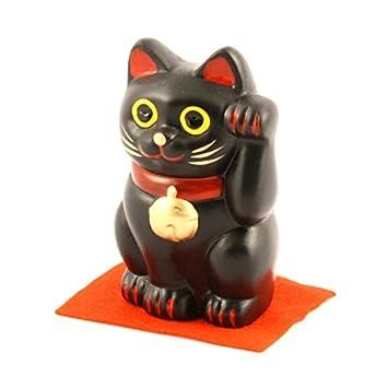 Maneki Neko - Gato japonés de la Suerte, Gato de la Suerte M, Color Negro: Amazon.es: Hogar