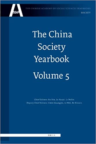 a critique of john fairbanks assessment of the chinese society Science & society index 1 articles, communications, review articles alphabetized by author volume 51 through volume 81 1987s2017.