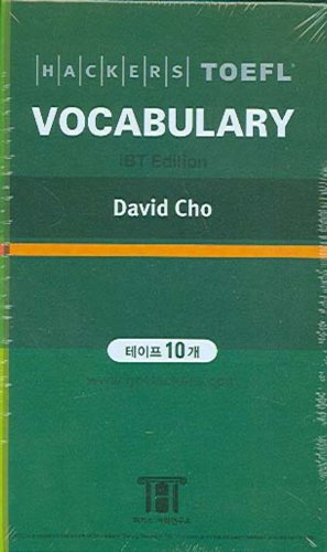 HACKERS TOEFL VOCABULARY(TAPE 10) (Korean edition)