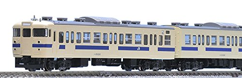 TOMIX Nゲージ 115 2000系 近郊電車  瀬戸内色 セット  4両  98266 鉄道模型 電車 B071X917Y6