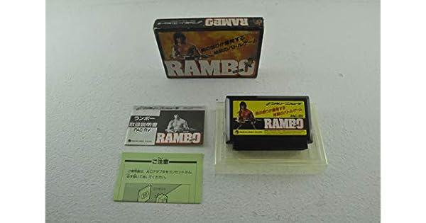 RAMBO(ランボー): Amazon.es: Videojuegos