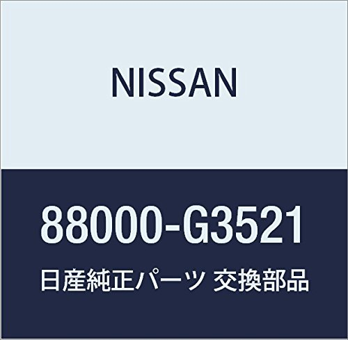 NISSAN(ニッサン) 日産純正部品 RR シート ASSY 88000-G3521 B01N3MH4LP