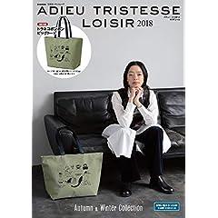 ADIEU TRISTESSE 表紙画像
