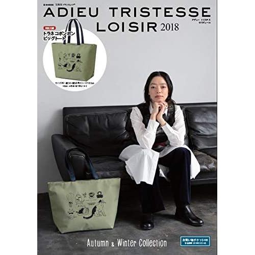 ADIEU TRISTESSE LOISIR 2018 画像