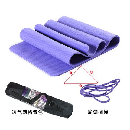 YOOMAT Geruchlos TPE-Yoga-Matten-6/8Mm Stretch Breite Starke Yoga-Matte Fitness Mat Mehr Blankets151931