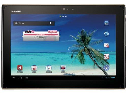 Panasonic Eluga Live P-08D 10.1″ 16GB WiFi Android Waterproof Tablet Gold