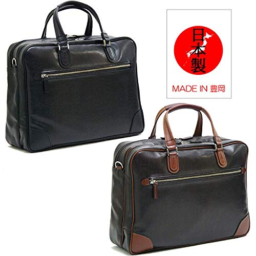 [キワダ] ビジネスバッグ メンズ 日本製 本革付属V.S.Wマチビジネスバッグ B07R56LSWX ブラック ブラック