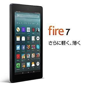 Fire 7 タブレット (7インチディスプレイ) 16GB - 第7世代