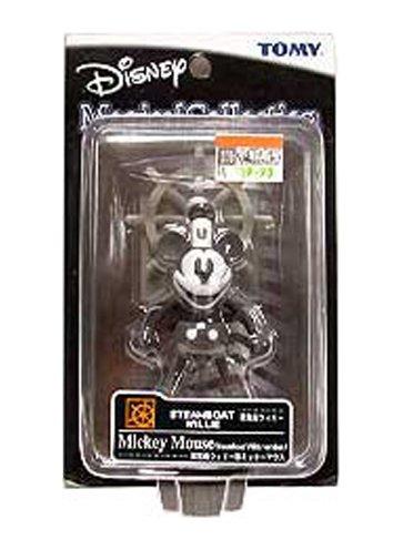 Disney Magical Collection #033 Run Away Brain Mickey Mouse Figure