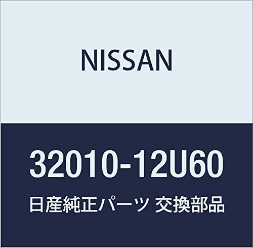 NISSAN (日産) 純正部品 マニユアル トランスミツシヨン バネット バン トラック 品番32010-HA000 B01M16VGVQ バネット バン トラック|32010-HA000  バネット バン トラック
