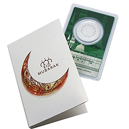 Amazon eid mubarak greetings card of an nabawi mosque medina eid mubarak greetings card of an nabawi mosque medina 1 dirham silver 999 m4hsunfo