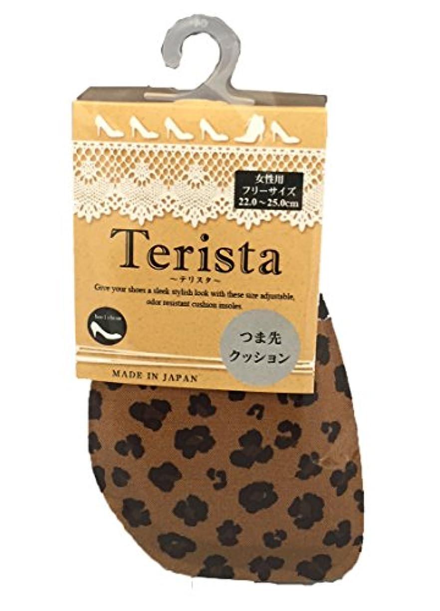 ネックレス書く宝石モリト テリスタ つま先クッション レオパード柄 女性用 22.0~25.0cm