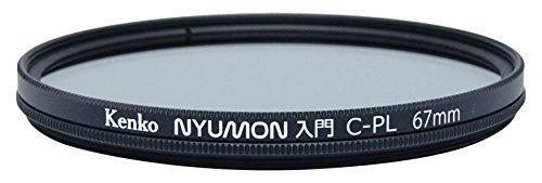 Kenko Circular Polarizer Neutral 226750