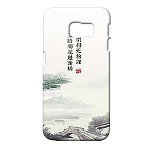 Individual 3D Design Samsung Galaxy S6 Edge Phone Case Attractive Design fit Samsung Galaxy S6 Edge Cover Case