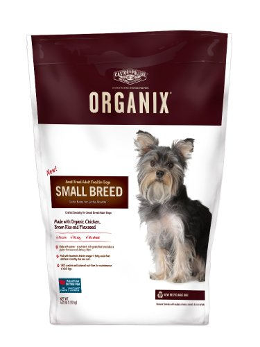 Organix Small Breed Adult Dog Food, 4.25-Pound, My Pet Supplies
