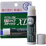 ロート製薬 メンソレータム 薬用リップスティックXD 4.0g×2本 (医薬部外品)