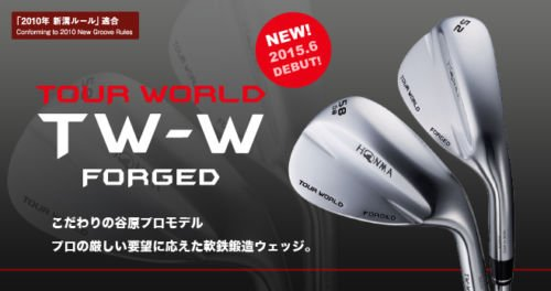 Wedge Forged Sand - Honma Golf Japan Tour World TW-W Forged Sand Wedge Vizard Graphite 2015