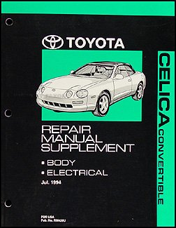 1995 toyota celica convertible repair shop manual original supplement  paperback – 1995