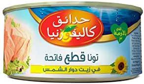 California Garden Canned Light Tuna Chunk In Sunflower Oil 185g