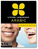 Living Language Arabic, Complete Edition: Beginner through advanced course, including 3 coursebooks, 9 audio CDs, Arabic script guide, and free online learning